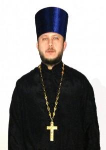 и Алексий Овчинников шт клирих храма Св Троицы сл Большая Мартыновка